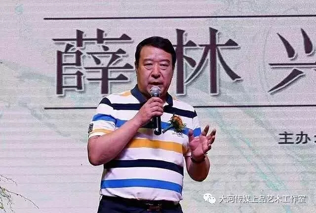 北京荣宝斋副总经理左安平现场致辞