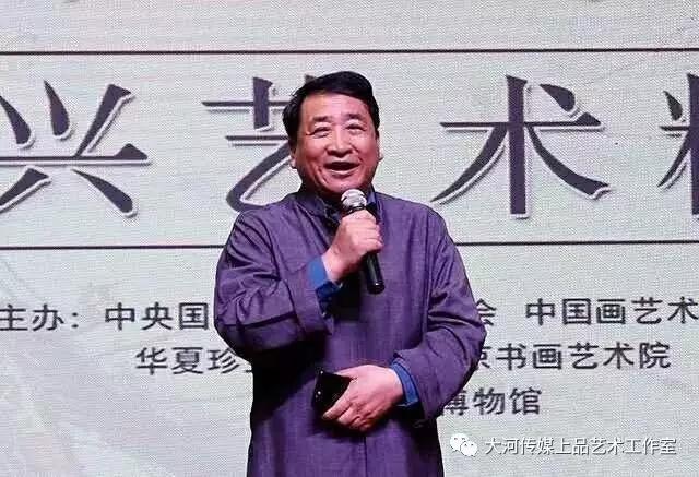 全国政协委员、中国曲艺家协会主席、中国文艺志愿者协会主席姜昆现场致辞