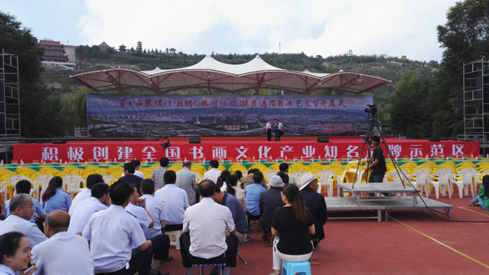 通渭第七届书画文化艺术节在通渭县体育馆隆重开幕!中国书画人才工作委员会常务副主任连胜群、副主任安顺、