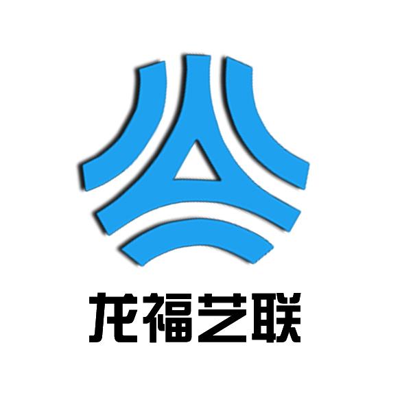 龙福艺联艺术网